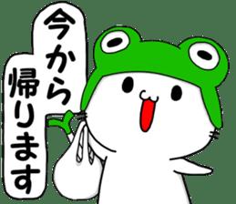 necomaru is a cat everyday sticker #1077738