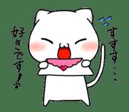 necomaru is a cat everyday sticker #1077742