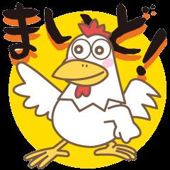 Naniwa bird