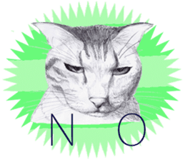 My cat Tama's stickers [For English] sticker #1078447