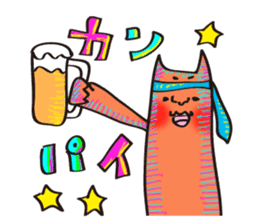 Teraushi ~Funny Gays~ sticker #1079869