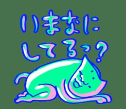 Teraushi ~Funny Gays~ sticker #1079872