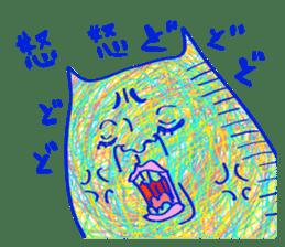Teraushi ~Funny Gays~ sticker #1079879