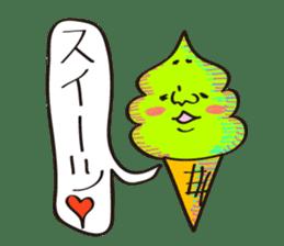 Teraushi ~Funny Gays~ sticker #1079881