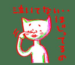 Teraushi ~Funny Gays~ sticker #1079891