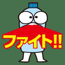De marathon: For runners sticker #1079947