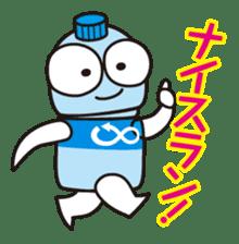 De marathon: For runners sticker #1079948