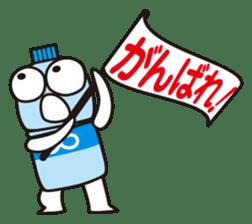 De marathon: For runners sticker #1079949