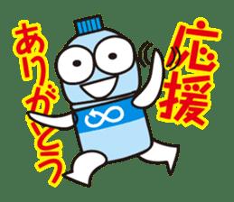 De marathon: For runners sticker #1079950