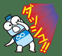 De marathon: For runners sticker #1079952