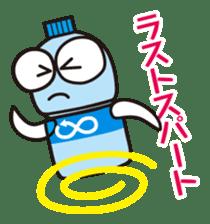 De marathon: For runners sticker #1079956