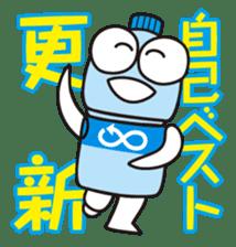 De marathon: For runners sticker #1079959
