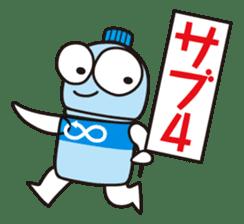 De marathon: For runners sticker #1079960