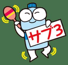 De marathon: For runners sticker #1079961