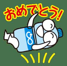 De marathon: For runners sticker #1079964