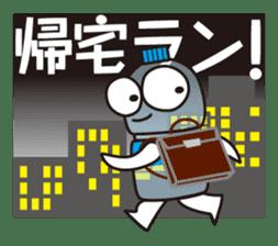 De marathon: For runners sticker #1079970