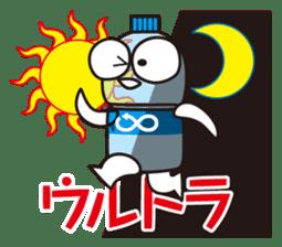 De marathon: For runners sticker #1079972