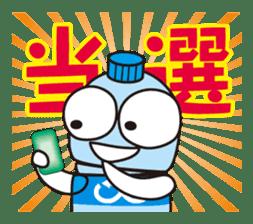 De marathon: For runners sticker #1079976