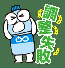 De marathon: For runners sticker #1079980