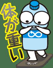 De marathon: For runners sticker #1079981