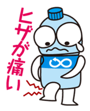 De marathon: For runners sticker #1079982