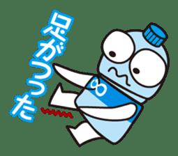 De marathon: For runners sticker #1079983