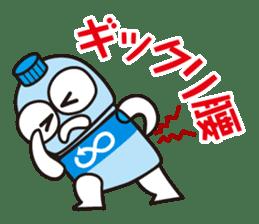 De marathon: For runners sticker #1079985