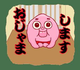 Pi-ko&Pi-taro Part2 sticker #1080021