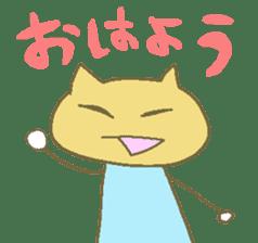 cat,cat sticker #1080146