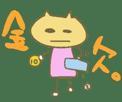 cat,cat sticker #1080158