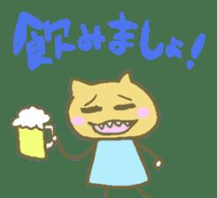 cat,cat sticker #1080165
