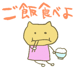 cat,cat sticker #1080166