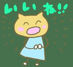 cat,cat sticker #1080168