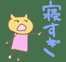 cat,cat sticker #1080170