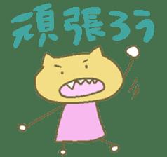 cat,cat sticker #1080171