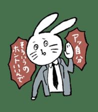 Annoying Rabbit sticker #1080925