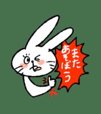 Annoying Rabbit sticker #1080926