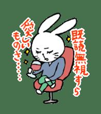 Annoying Rabbit sticker #1080932