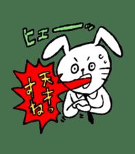 Annoying Rabbit sticker #1080936