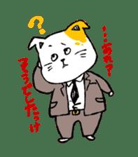 Annoying Rabbit sticker #1080943