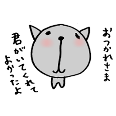 OTSUKARESAMA-DOGS
