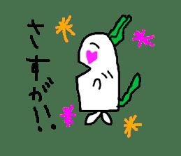 Rabbit or Radish sticker #1082312