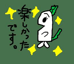 Rabbit or Radish sticker #1082316