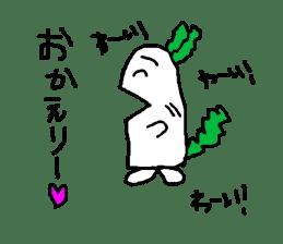 Rabbit or Radish sticker #1082319
