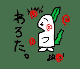 Rabbit or Radish sticker #1082321