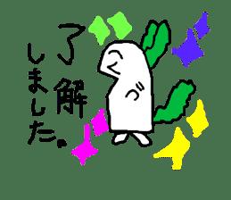 Rabbit or Radish sticker #1082322