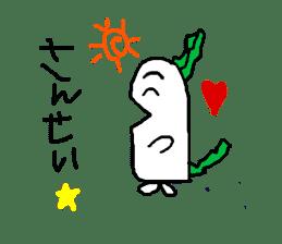 Rabbit or Radish sticker #1082324