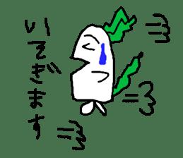Rabbit or Radish sticker #1082327