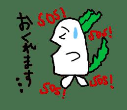 Rabbit or Radish sticker #1082328