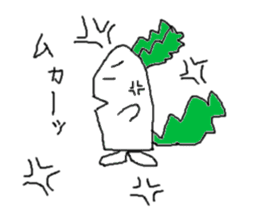 Rabbit or Radish sticker #1082338
